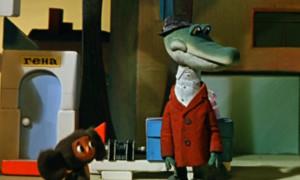 Чебурашка та Крокодил Гена