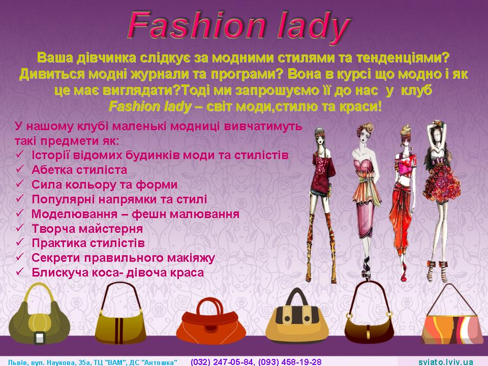 Fashion lady